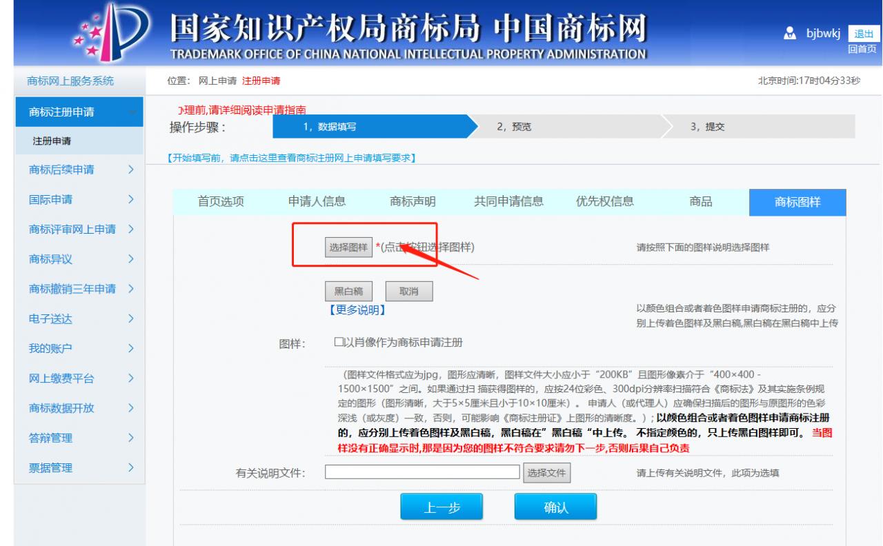 注册logo需要多少钱(注册商标流程及费用)-菏泽刑事律师电话免费咨询