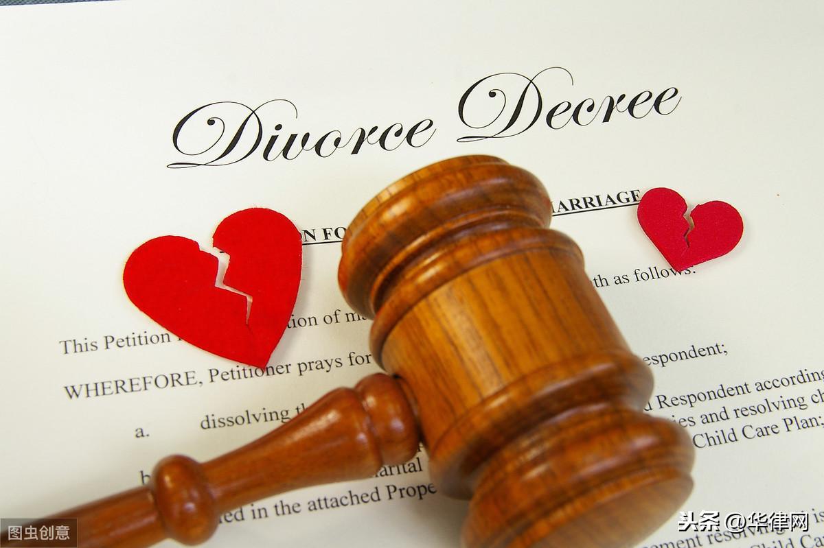 离婚诉讼的诉讼费用是多少,起诉时怎么缴诉讼费用?律师为您解答