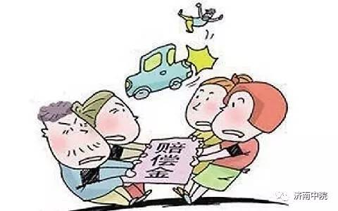"""超详细!交通事故""""护理费""""赔偿标准及计算公式!"""