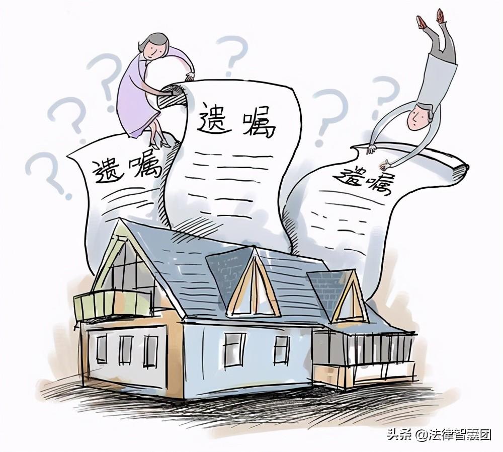 2021遗嘱:不用去公证处,自己书写也可以,需要符合下列条件
