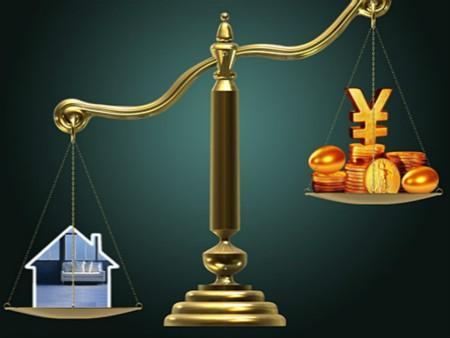 房产证抵押银行贷款一般多久放款!-菏泽刑事律师电话免费咨询