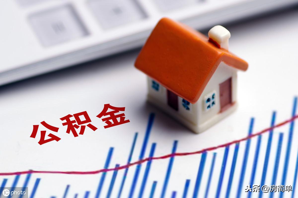 买房贷款40万利息多少钱(买房贷款40万20年需要还多少)-菏泽刑事律师电话免费咨询