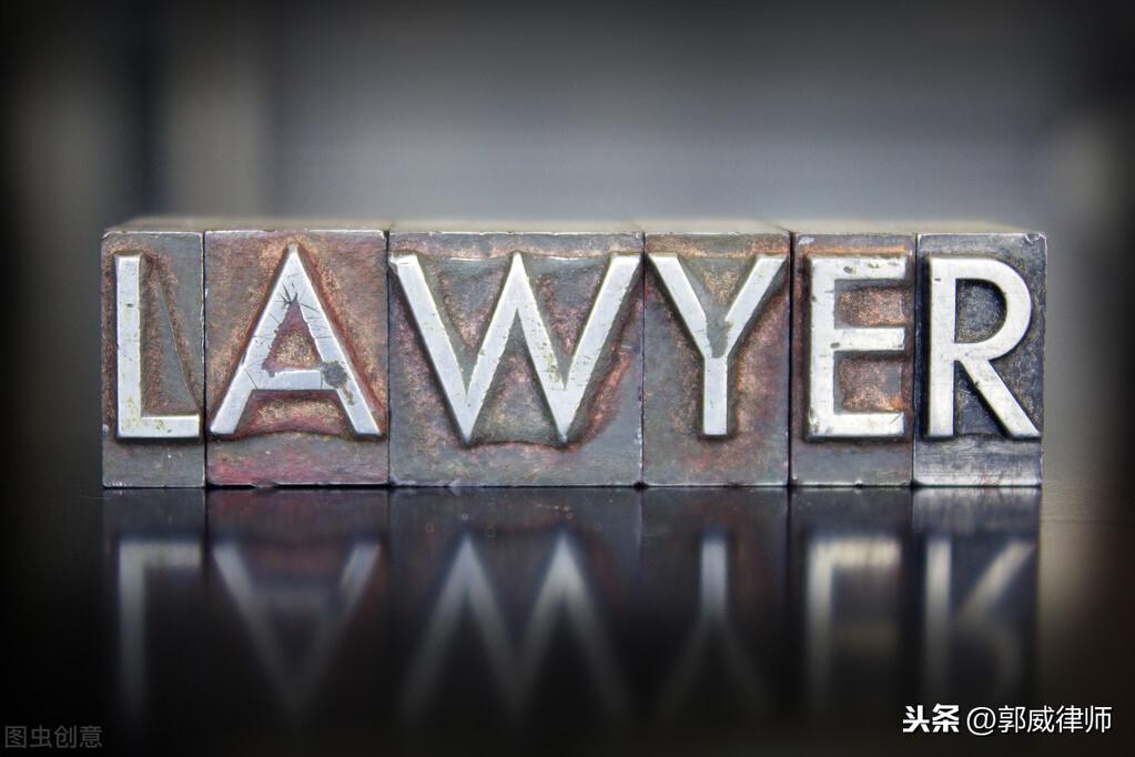 请一个刑事律师需要多少钱?