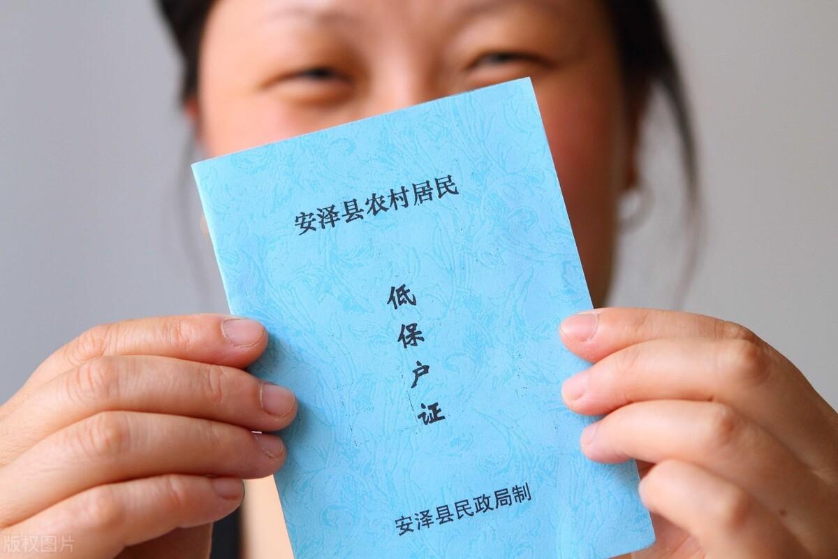 2021农村低保一个月多少钱(低保标准)-菏泽刑事律师电话免费咨询