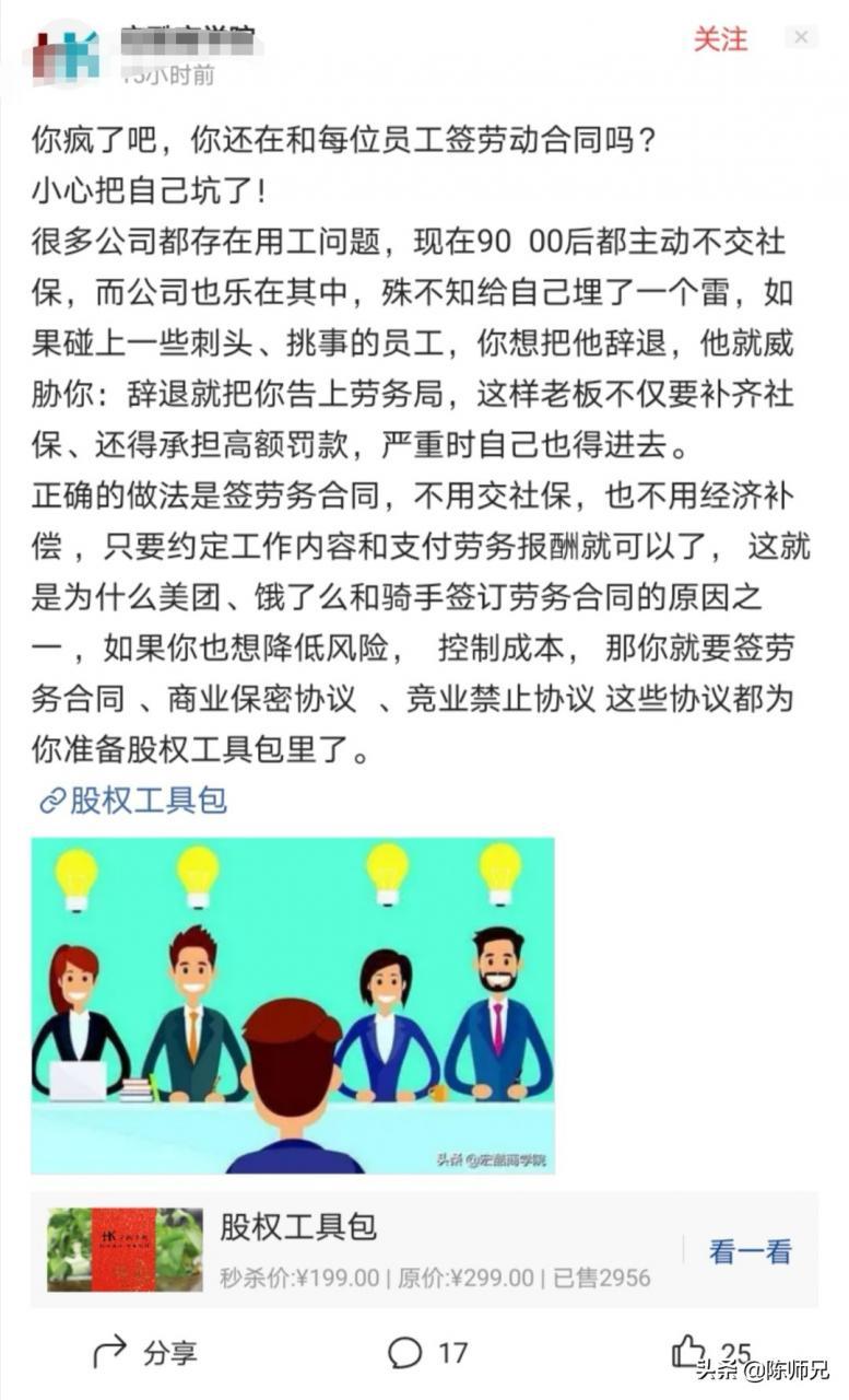 劳动关系和劳务关系(怎样认定雇佣关系与劳动关系)-菏泽刑事律师电话免费咨询