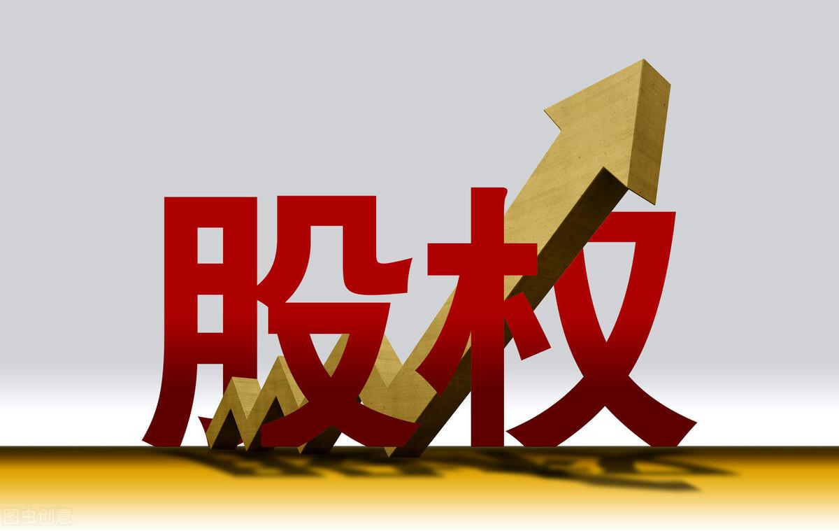 股权转让流程及交税情况(股权转让中的税收筹划)-菏泽刑事律师电话免费咨询