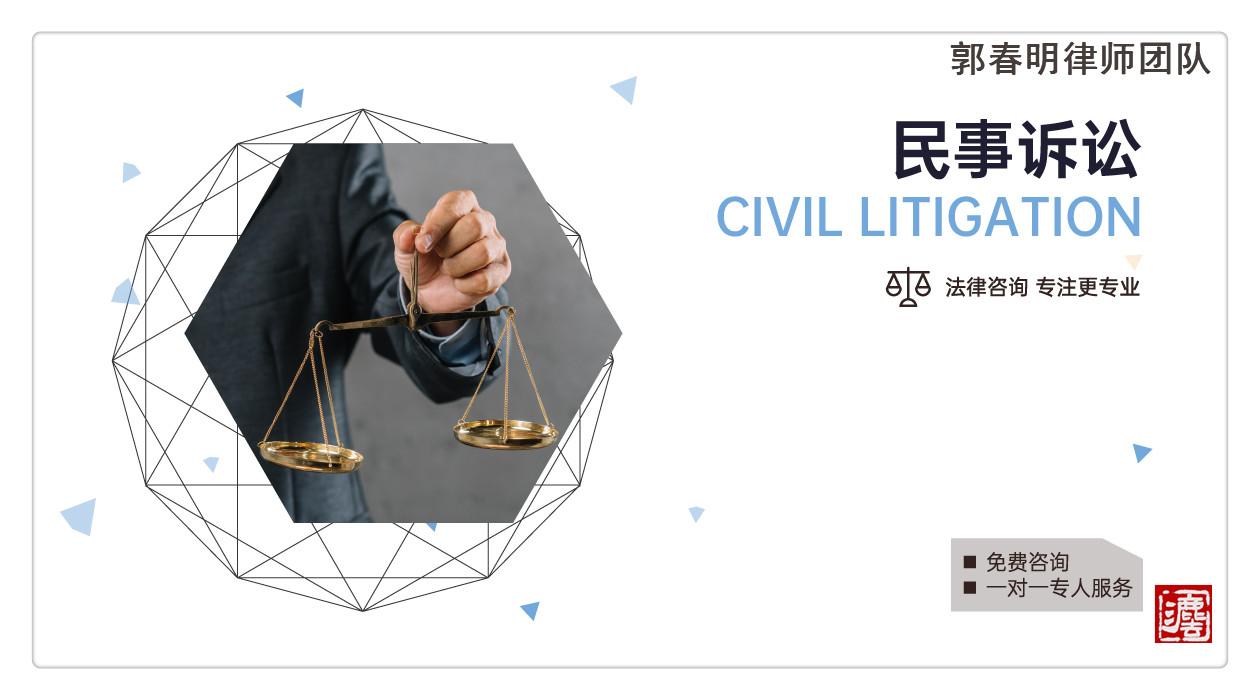 民事诉讼找律师_法律-菏泽刑事律师电话免费咨询