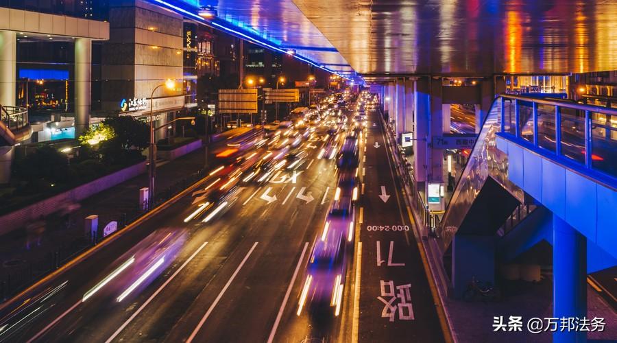 交通事故骨折伤残鉴定标准是怎样的?