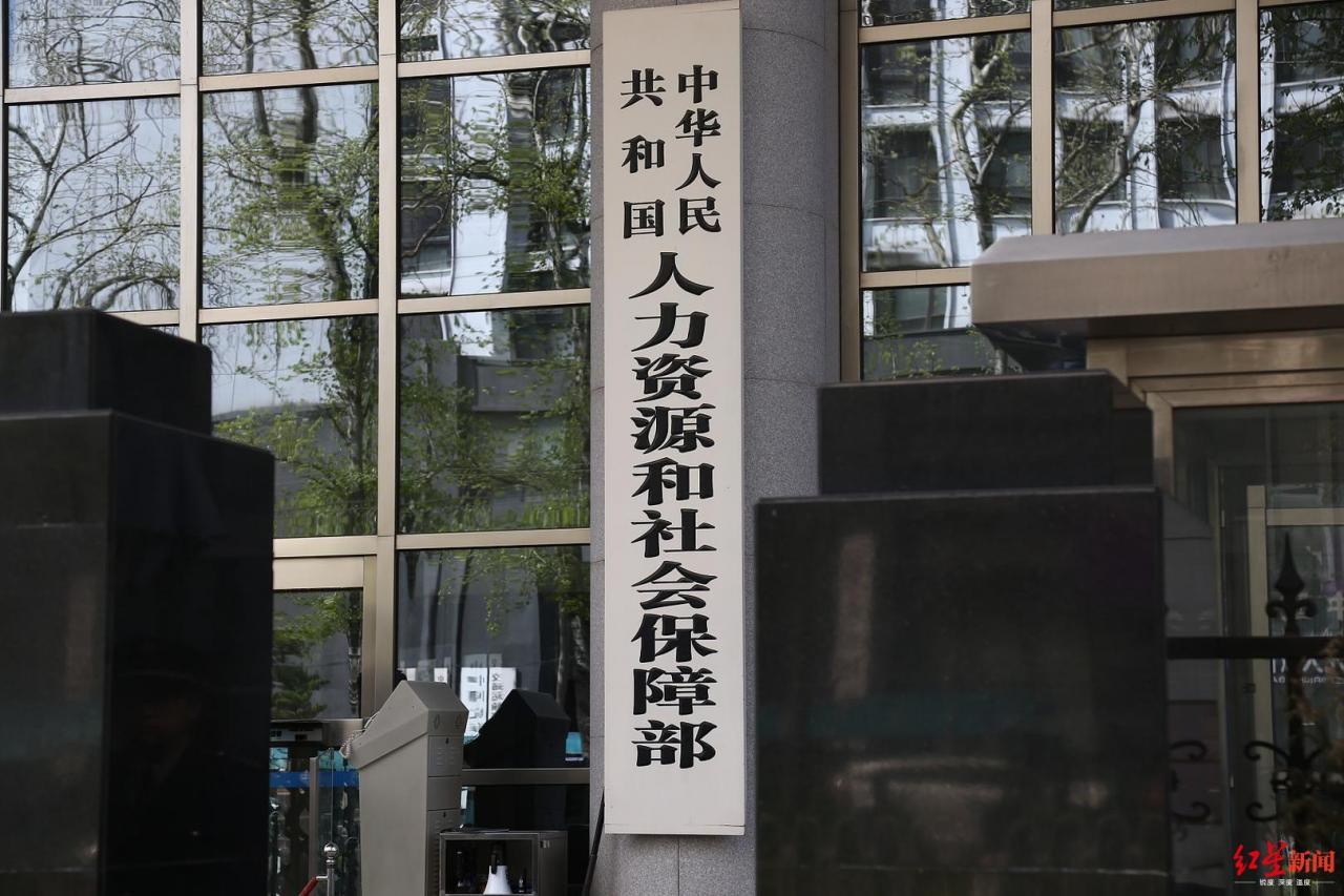 探亲假规定600公里以上(路程假的标准)-菏泽刑事律师电话免费咨询