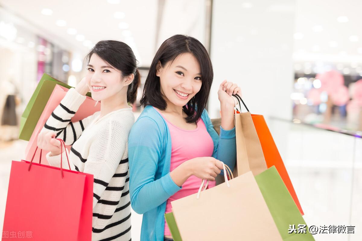 消费者维权指南!全面解析消费者所有权益,明明白白维权