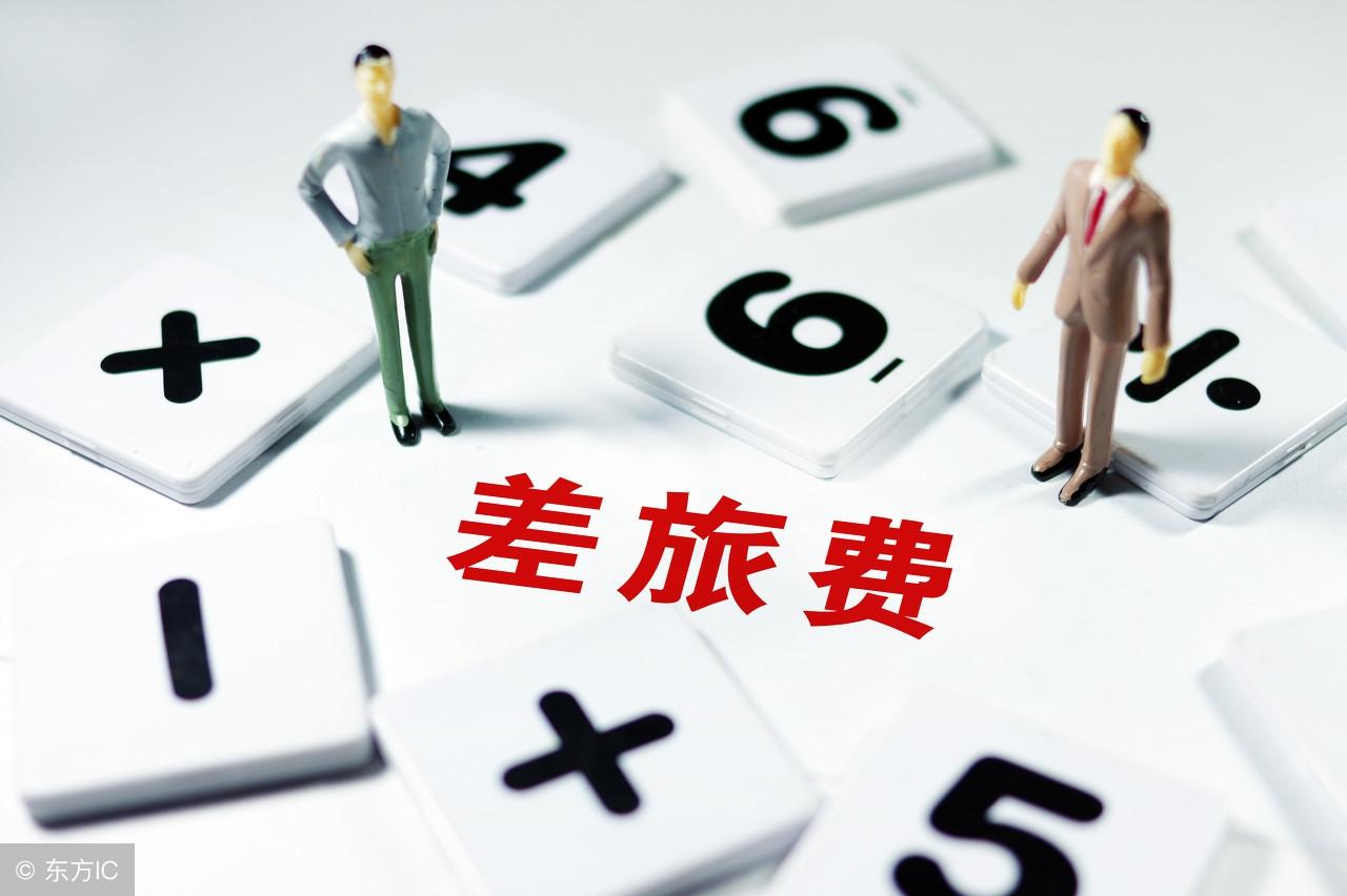 轻伤和解怎么谈价钱最合适(如何判定轻伤)-菏泽刑事律师电话免费咨询