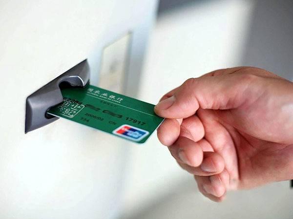 跨行转账有限额吗 跨行转账多久可以到 跨行转账手续费扣多少