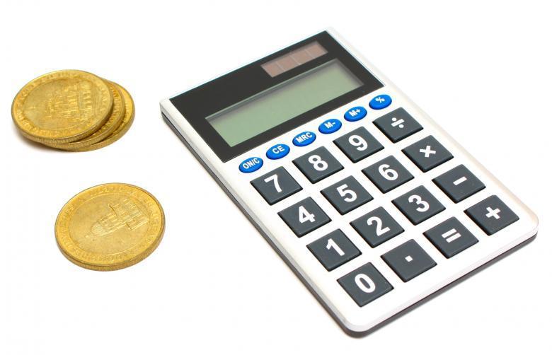 担保公司手续费一般收多少?