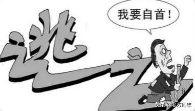 网上通缉后会被定位吗(如果被网上通缉怎么办)-菏泽刑事律师电话免费咨询