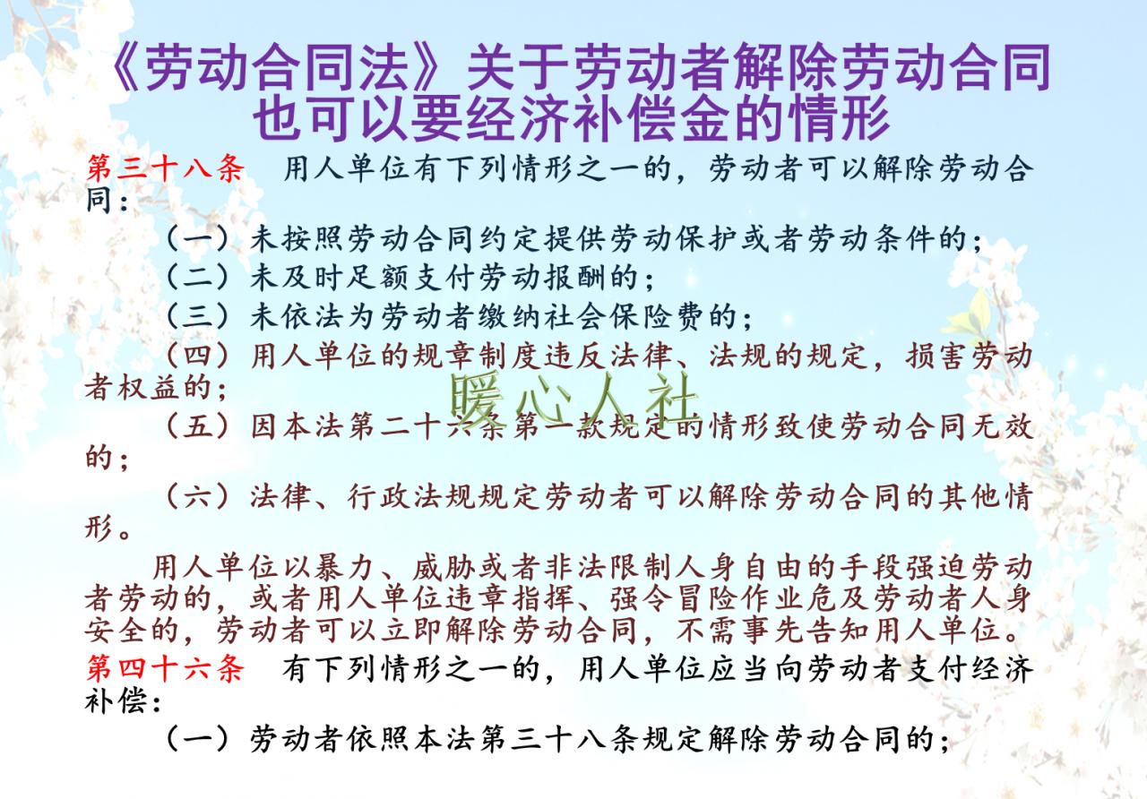 2021失业金领取标准(失业保险如何办理流程)-菏泽刑事律师电话免费咨询