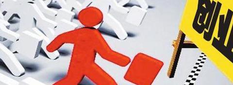 长期停薪留职的事业单位职工,对退休待遇的影响体现在这几个方面