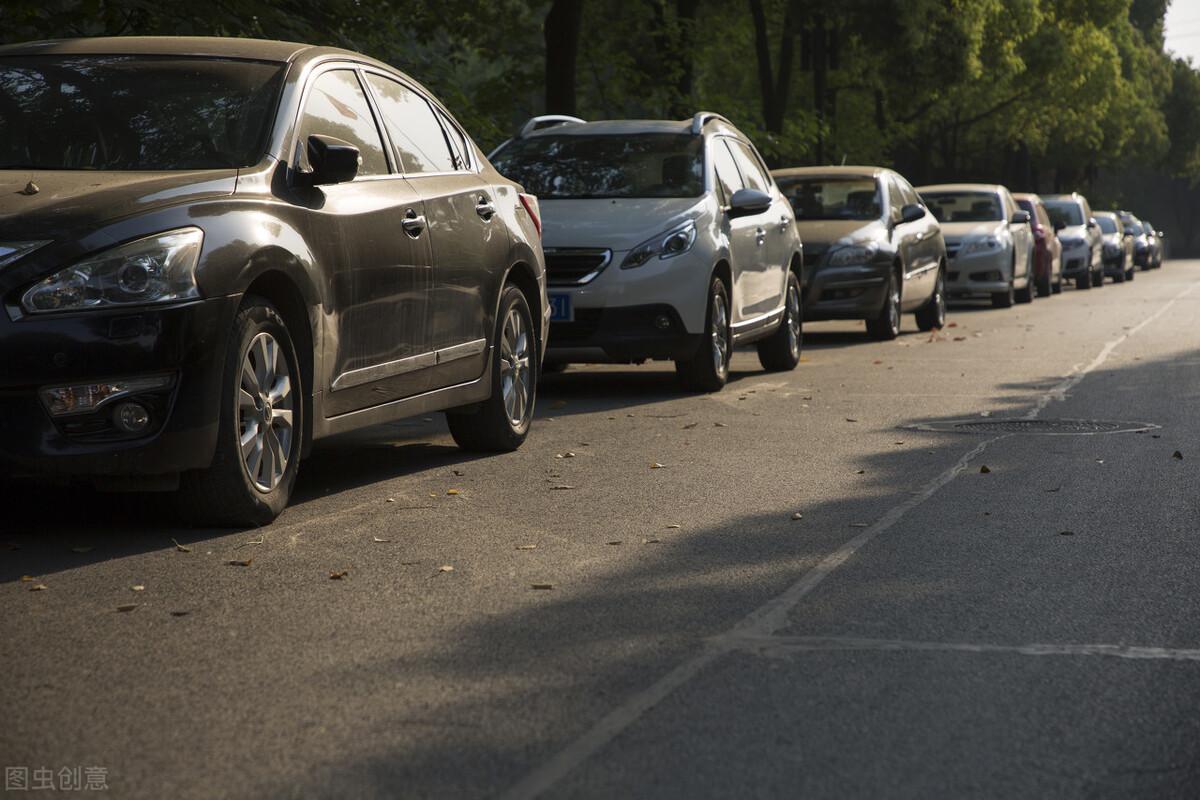 小区停车收费合法吗(2021年小区停车位收费标准)-菏泽刑事律师电话免费咨询