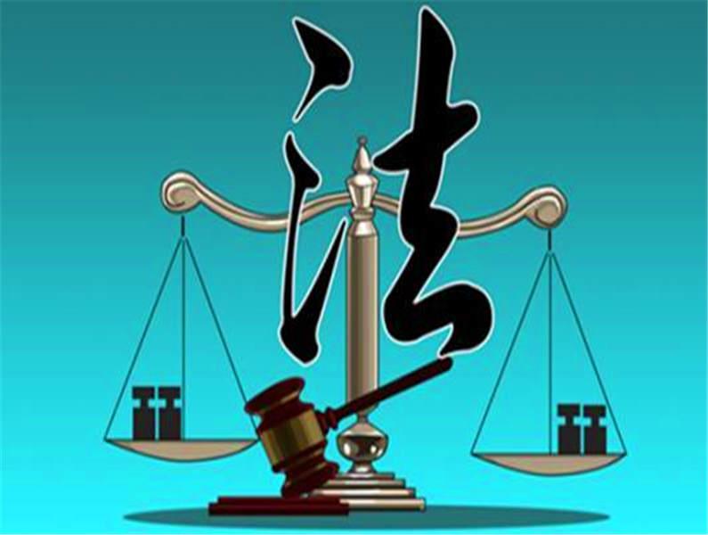 通州区行政诉讼律师在线解答_征收-菏泽刑事律师电话免费咨询