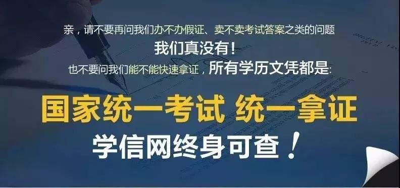 (湖南成教)湖南文理学院函授学院(资讯)