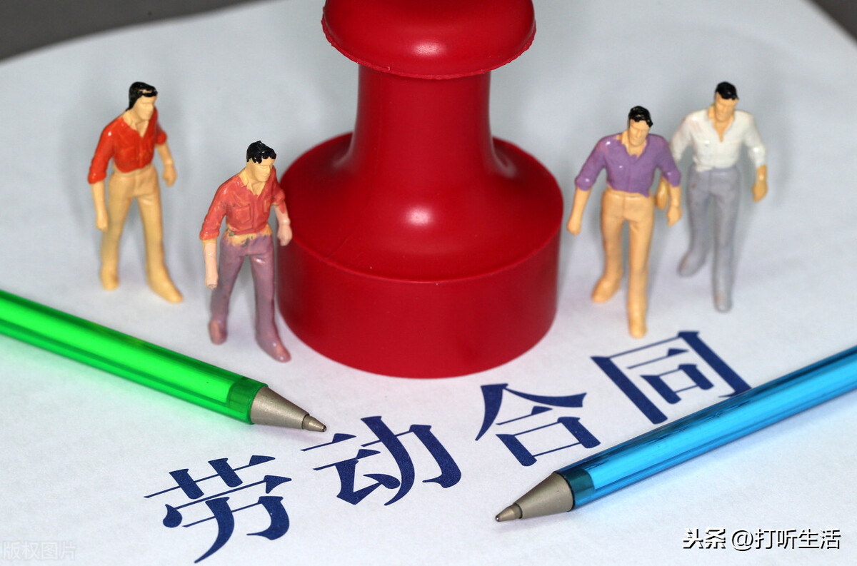 小公司不签劳动合同怎么处理(不签劳动合同自己离职)-菏泽刑事律师电话免费咨询