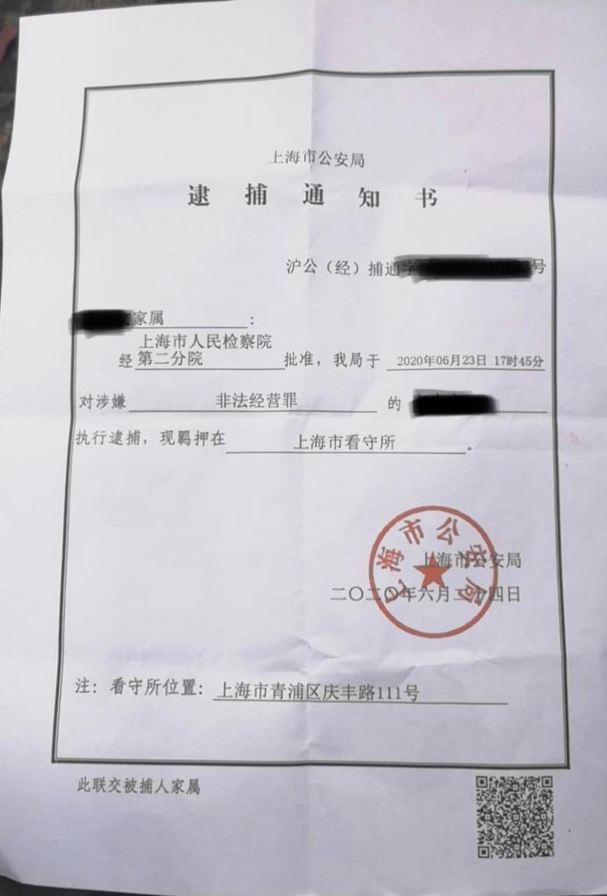 取保候审不了了之的多(刑事拘留无罪的征兆)-菏泽刑事律师电话免费咨询
