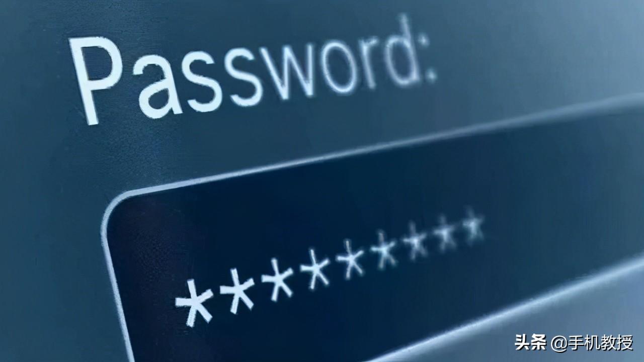 315曝光,新的隐私泄露形式又来了!了解这6点保护个人隐私