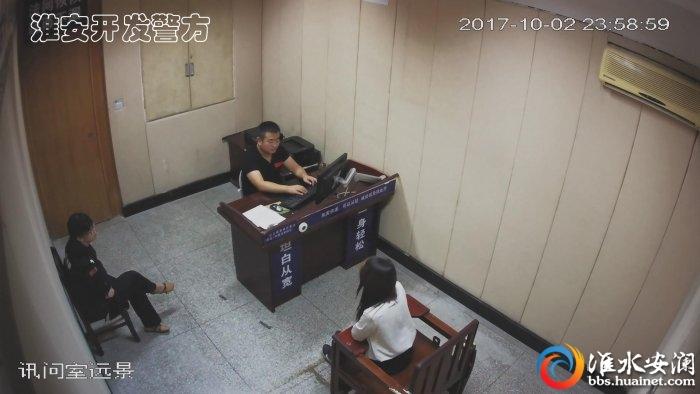 报假警会受到什么处罚(恶意报假警会受到什么处罚)-菏泽刑事律师电话免费咨询
