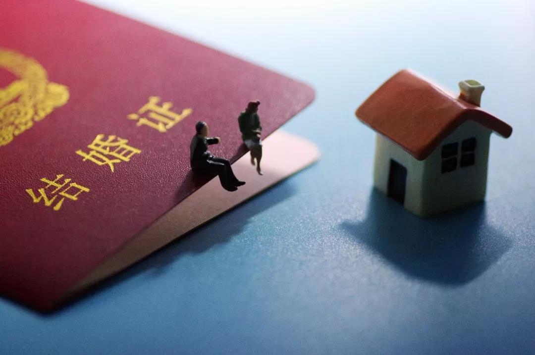 婚后房产离婚后怎么分配(2021年新婚姻法房子归属问题)-菏泽刑事律师电话免费咨询