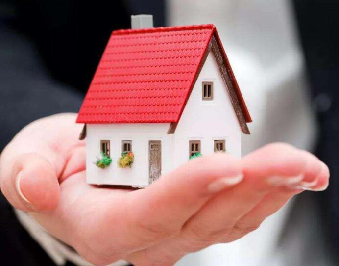 办理房产证需要交什么费用