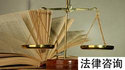 江西萍乡市刑事辩护律师查询
