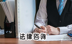 扬州周边二手房律师收费