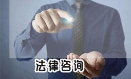 扬州地区二手房买卖律师一般怎么收费