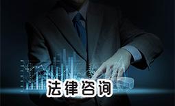 扬州周边二手房律师收费,房屋产权律师_卖方-菏泽刑事律师电话免费咨询