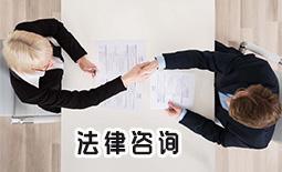 扬州江都区二手房买卖律师收费