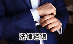 青岛城阳区房屋买卖纠纷律师哪里找