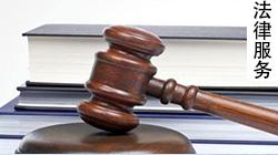 上海本地婚姻房产律师,离婚诉讼律师_继承人-菏泽刑事律师电话免费咨询