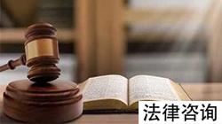 南宁本地处理合同诉讼律师