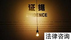 南宁合同诉讼律师
