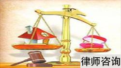 上海本地婚姻房产律师