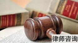 绍兴地区借款案件律师排行