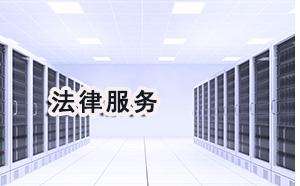 北京朝阳区二审律师诉讼费