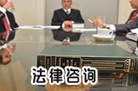 大渡口区债务纠纷律师怎么收费