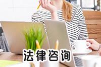 上海请经济案执行律师推荐
