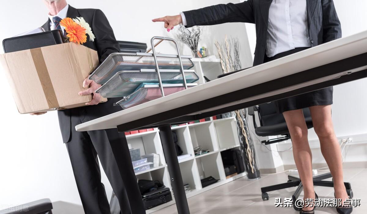 2021最新劳动合同法全文(劳动法2021年新规定辞退补偿)-菏泽刑事律师电话免费咨询