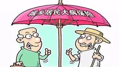 大病报销需要什么条件才能申请(2021年大病救助政策)-菏泽刑事律师电话免费咨询