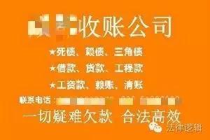 收账公司靠谱吗(收账公司多少钱才接单)-菏泽刑事律师电话免费咨询