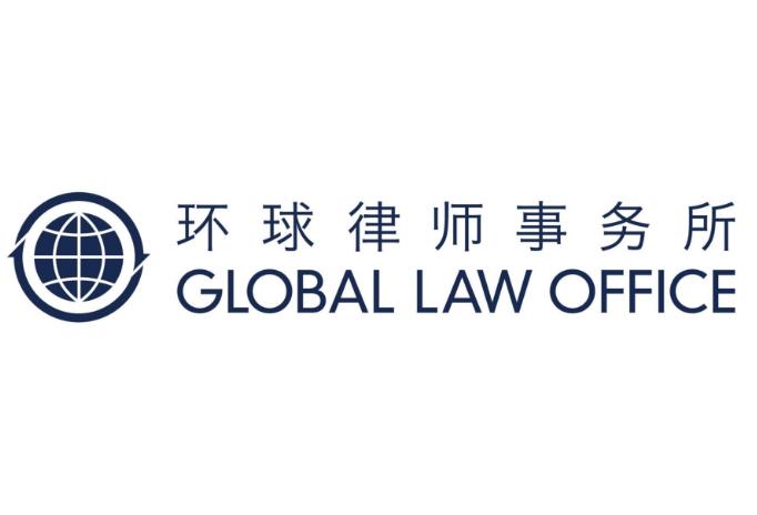 中国十佳律师事务所排行榜! 金杜排第一,锦天城口碑位于前列