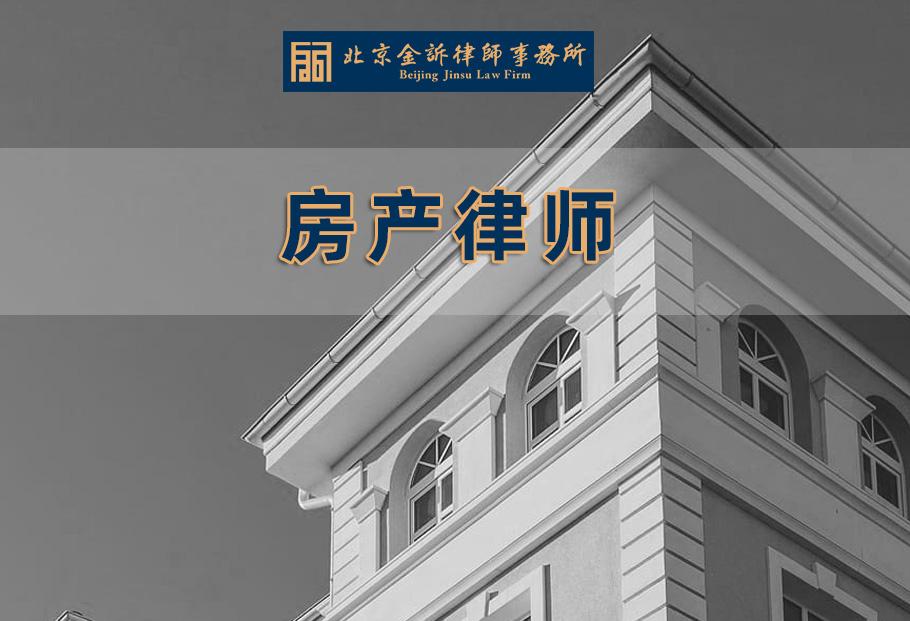 如何成为一名房产专业律师?房产专业律师需掌握哪些技能?