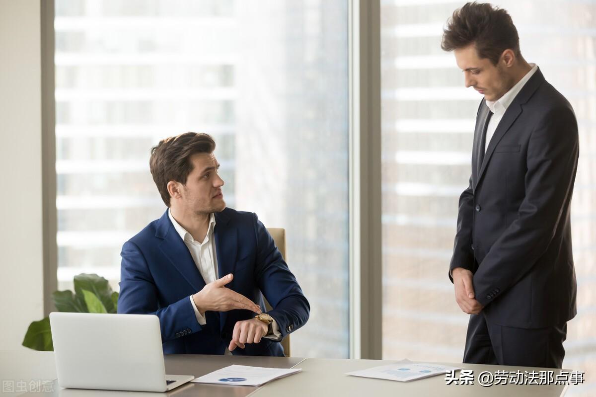 被公司辞退可以获得哪些补偿?劳动法规定:辞退员工这样补偿