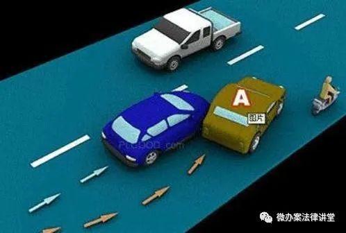 交通事故责任认定书多久出来?